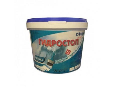 Акриловая гидроизоляционная мастика Ковер Гидростоп (5кг)