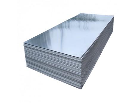 Лист стальной оцинкованный 1250x2000x1мм