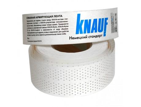 Перфорированная бумажная лента Кнауф (52мм)