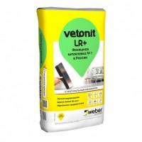 Финишная полимерная шпаклевка Вебер Ветонит LR+ (20кг)