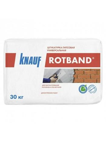 Кнауф Ротбанд Универсальная гипсовая штукатурка (30кг)