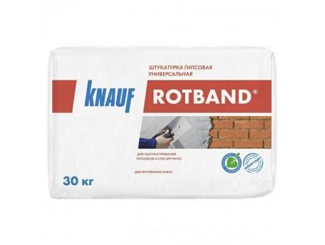 Универсальная гипсовая штукатурка Кнауф Ротбанд (30кг)