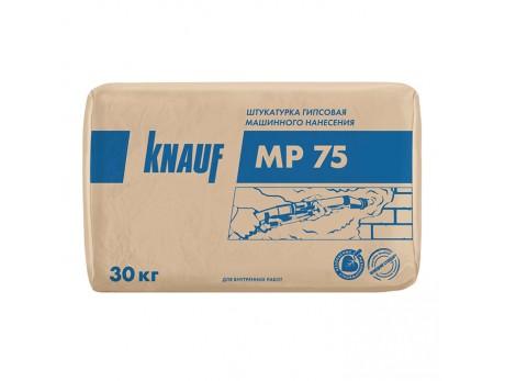 Штукатурка гипсовая машинного нанесения Кнауф MP-75 (30кг)