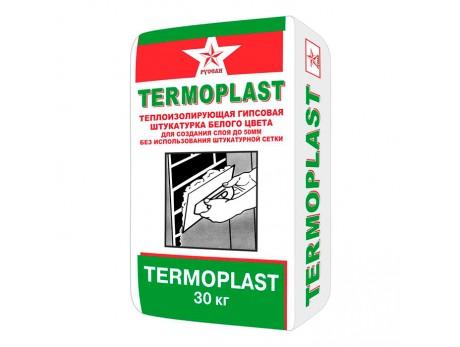 Штукатурка гипсовая Русеан Термопласт белая (30кг)