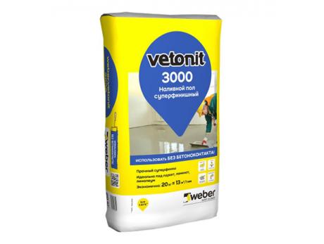 Вебер Ветонит 3000 Суперфинишный наливной пол (20кг)