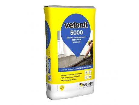 Вебер Ветонит 5000 Наливной пол быстротвердеющий (25кг)