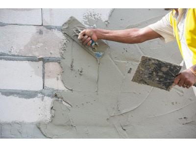<Как штукатурить стены
