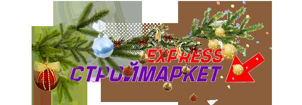 Экспресс-СтройМаркет интернет магазин